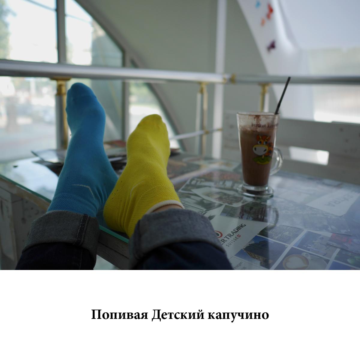 11 P93401342 Елена Алмазова зафиксировала жизнь своих ног