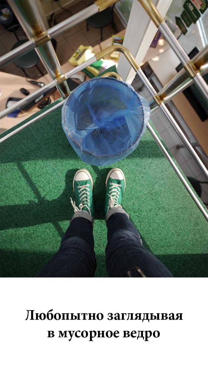 12 P93401291 Елена Алмазова зафиксировала жизнь своих ног