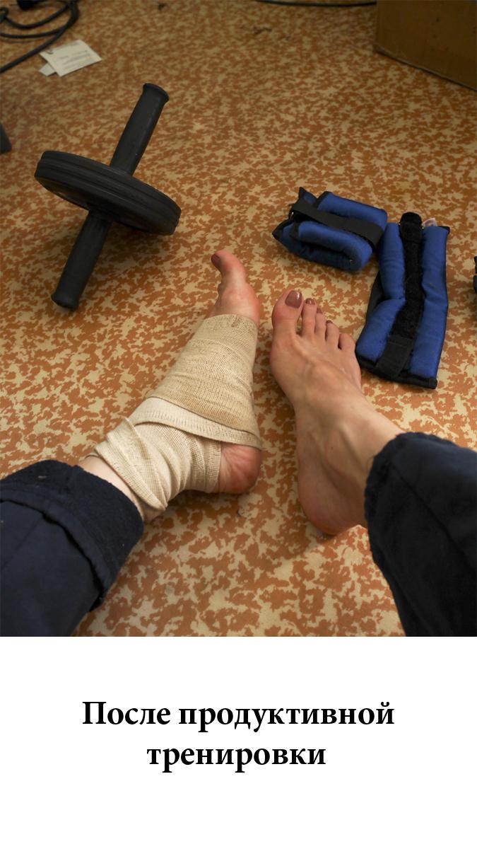 14 P93401751 Елена Алмазова зафиксировала жизнь своих ног