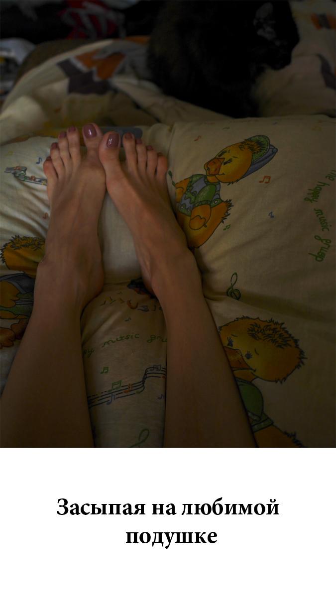 15 P93401622 Елена Алмазова зафиксировала жизнь своих ног
