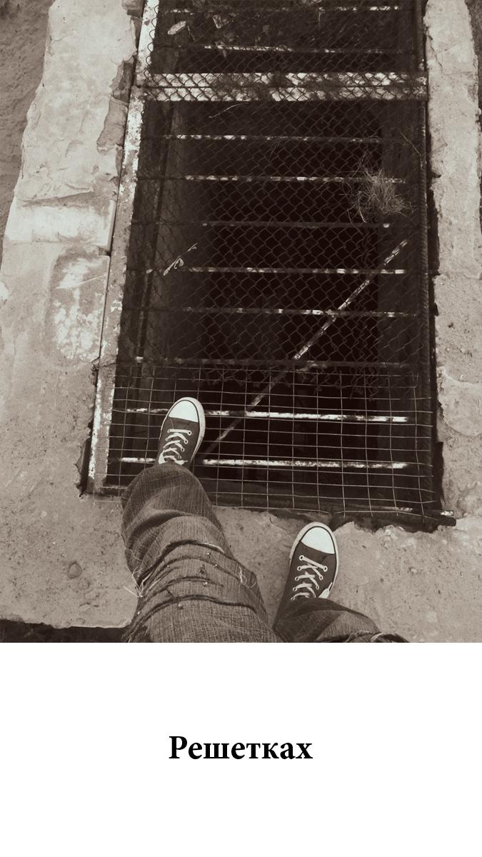3 P93400271 Елена Алмазова зафиксировала жизнь своих ног
