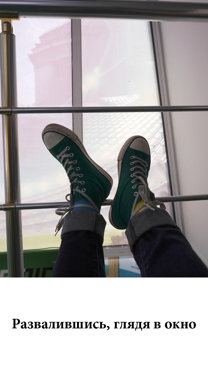 4 P93401281 Елена Алмазова зафиксировала жизнь своих ног