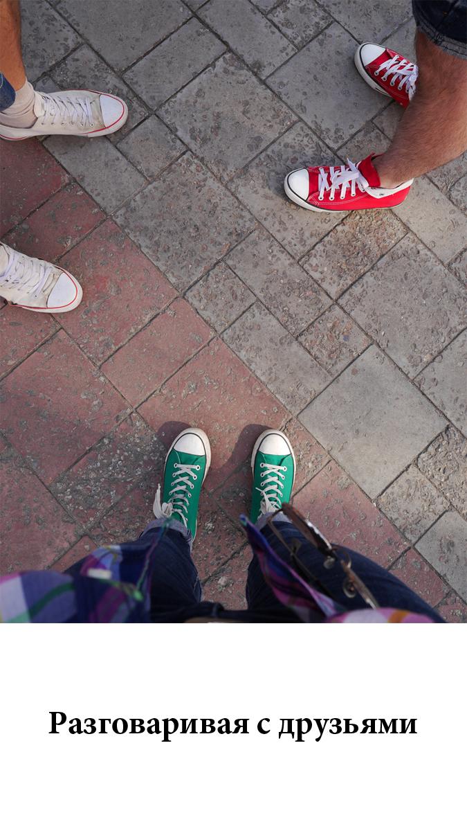 6 P93401091 Елена Алмазова зафиксировала жизнь своих ног