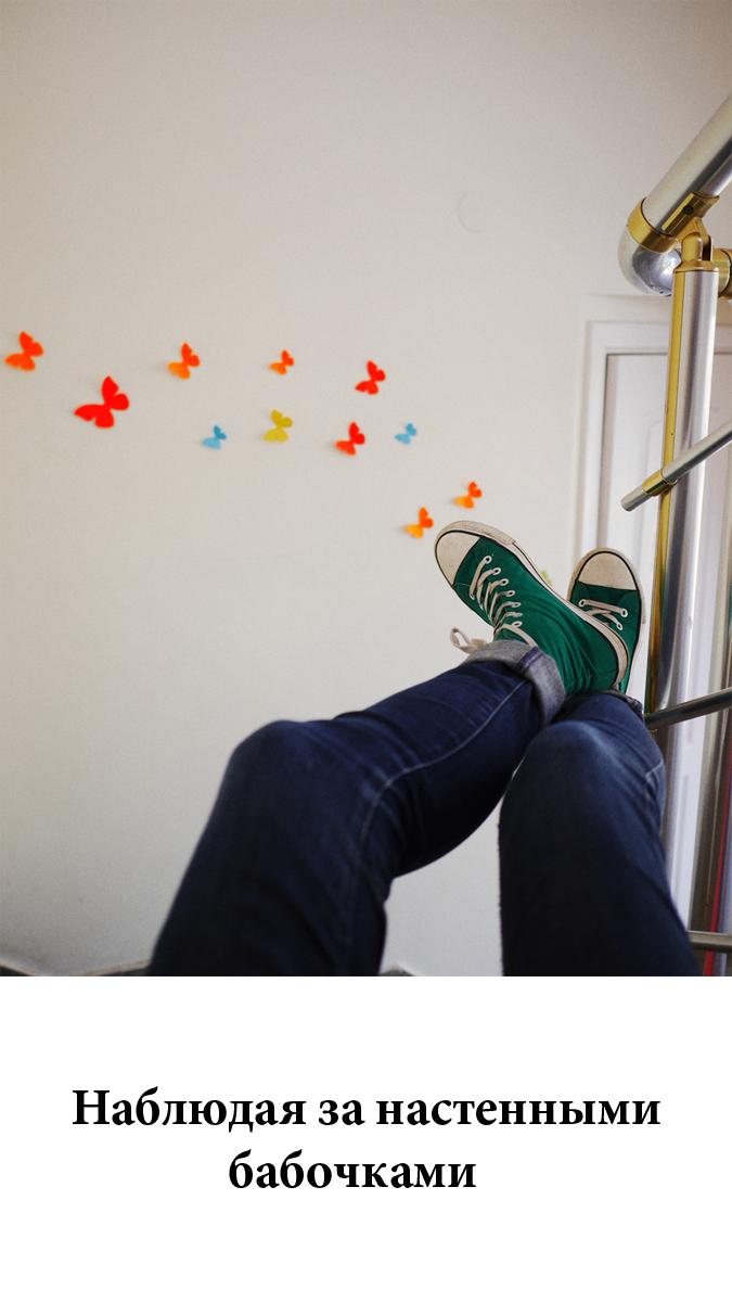 7 P93401241 1 Елена Алмазова зафиксировала жизнь своих ног